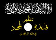 Terrorismo, la famiglia bin Laden si riprende Al Qaeda