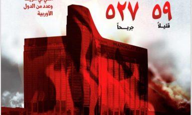 Isis, da rivista al Naba invito alle donne ad unirsi alla lotta contro gli infedeli