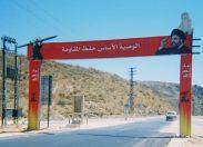 """Dossier intelligence: """"Hezbollah è la più potente organizzazione armata non statale"""""""