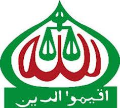 Finanziano moschee all'estero: in Bangladesh arrestati i vertici del partito islamista