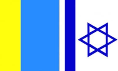 Ucraina-Israele: un chiarimento diplomatico alla base della cooperazione