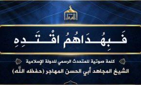 Terrorismo: in un messaggio audio il Daesh torna a minacciare il mondo