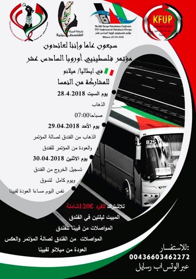 Medio Oriente: a Milano la conferenza annuale delle organizzazioni palestinesi
