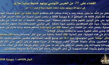 Terrorismo, al Qaeda attacca in Tunisia: morti e feriti