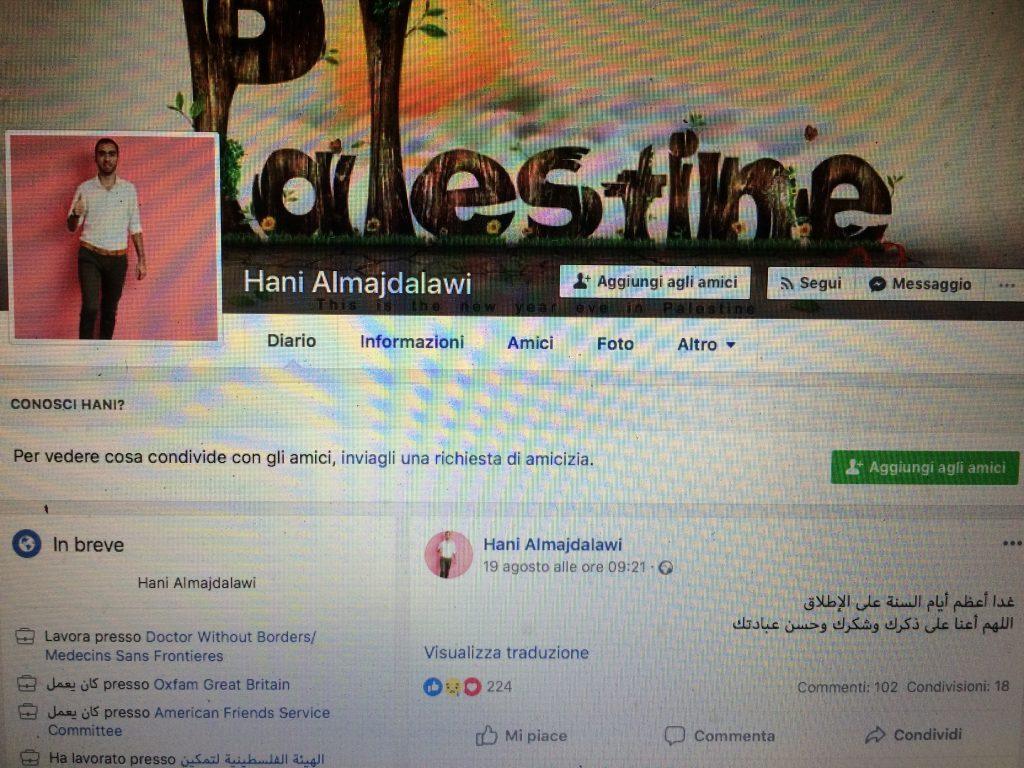Gaza: collaboratore di Medici senza frontiere spara contro soldati israeliani
