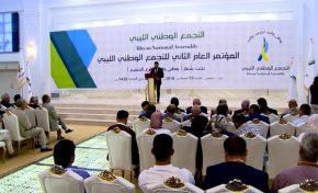Il gioco sporco della Francia in Libia e il clan Gheddafi