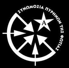 Treviso: ordigno contro la sede della Lega firmato dagli anarchici