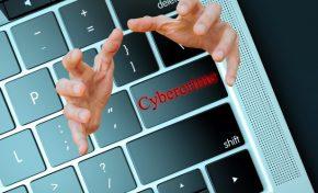 Cybersecurity: strategia europea e priorità dell'Italia