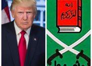 Fratelli Musulmani fuori legge in Usa? É arrivato il momento anche dell'Italia e dell' Ue