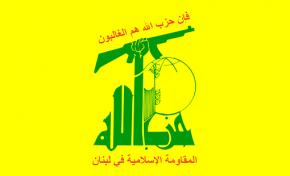 Iran: Teheran valuta l'opzione terrorismo contro il Regno Unito
