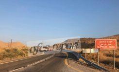 Medio Oriente: Israele e il confine conteso