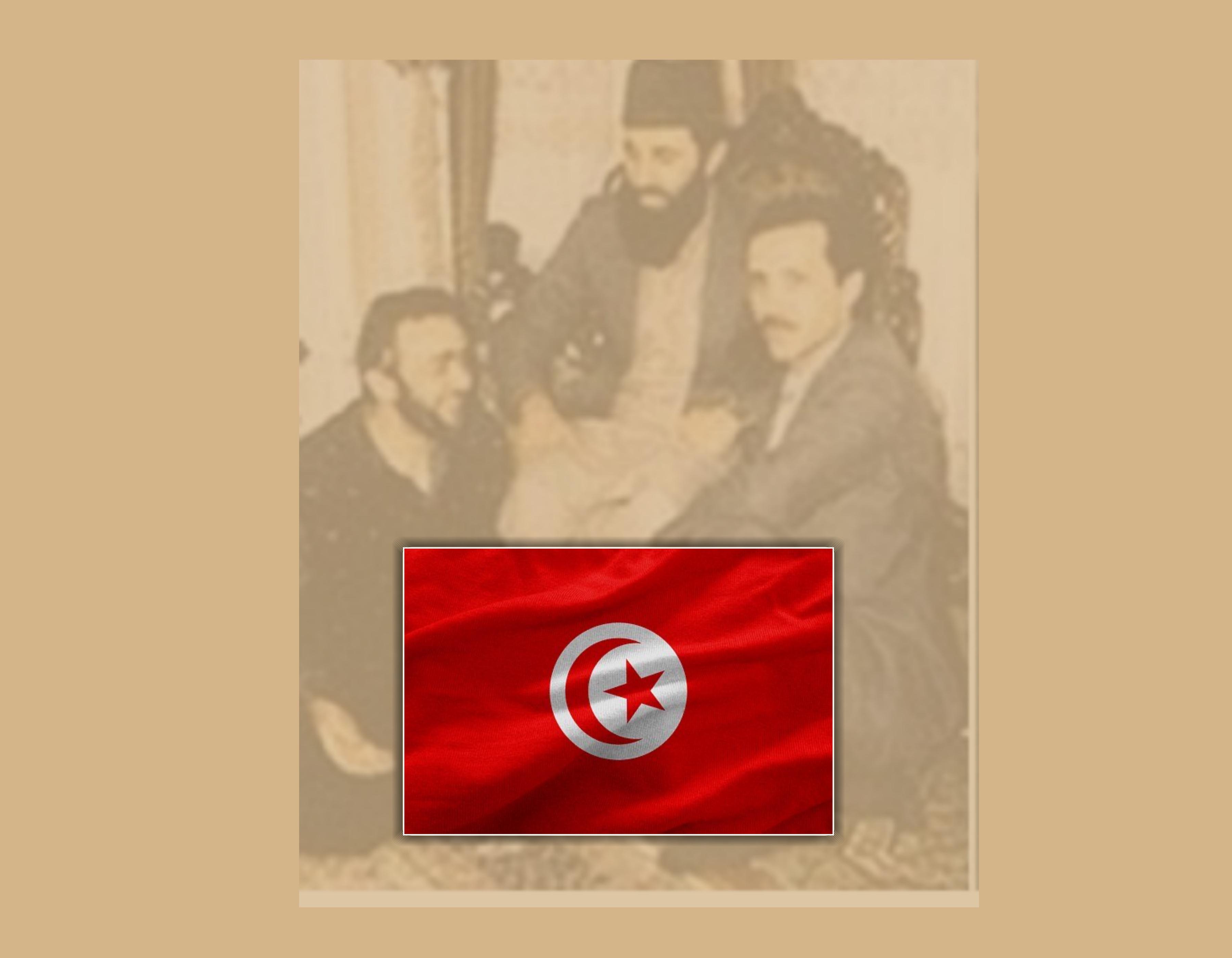 Tunisia: la pericolosa deriva islamista di Ennahda