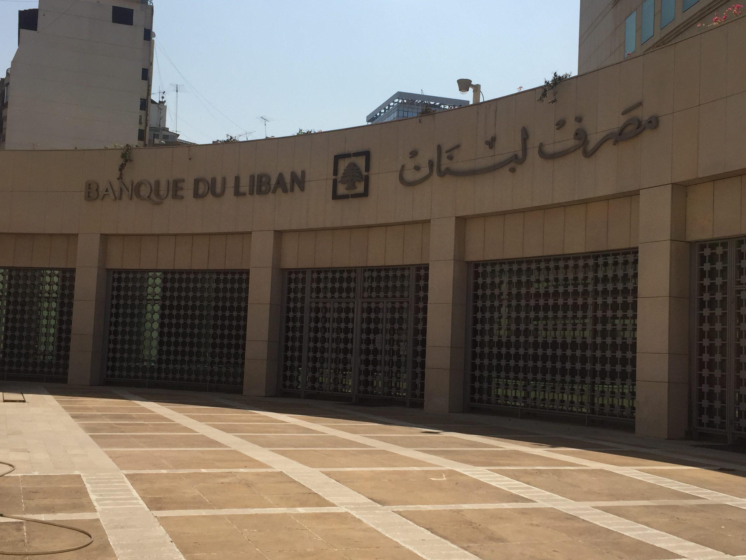 Libano: la sfiducia nelle banche provoca un boom di bitcoin