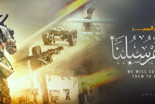 Terrorismo: Polizia rimuove indirizzi web, ma spuntano altri canali