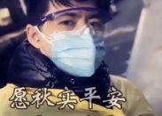 Cina: come ti silenzio il giornalista sul covid
