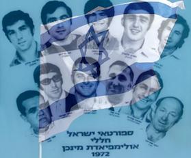 Massacro di Monaco e ira di Dio: la vendetta di Israele