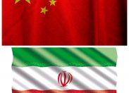 I due volti delle minacce alla nostra sicurezza: Cina e Iran