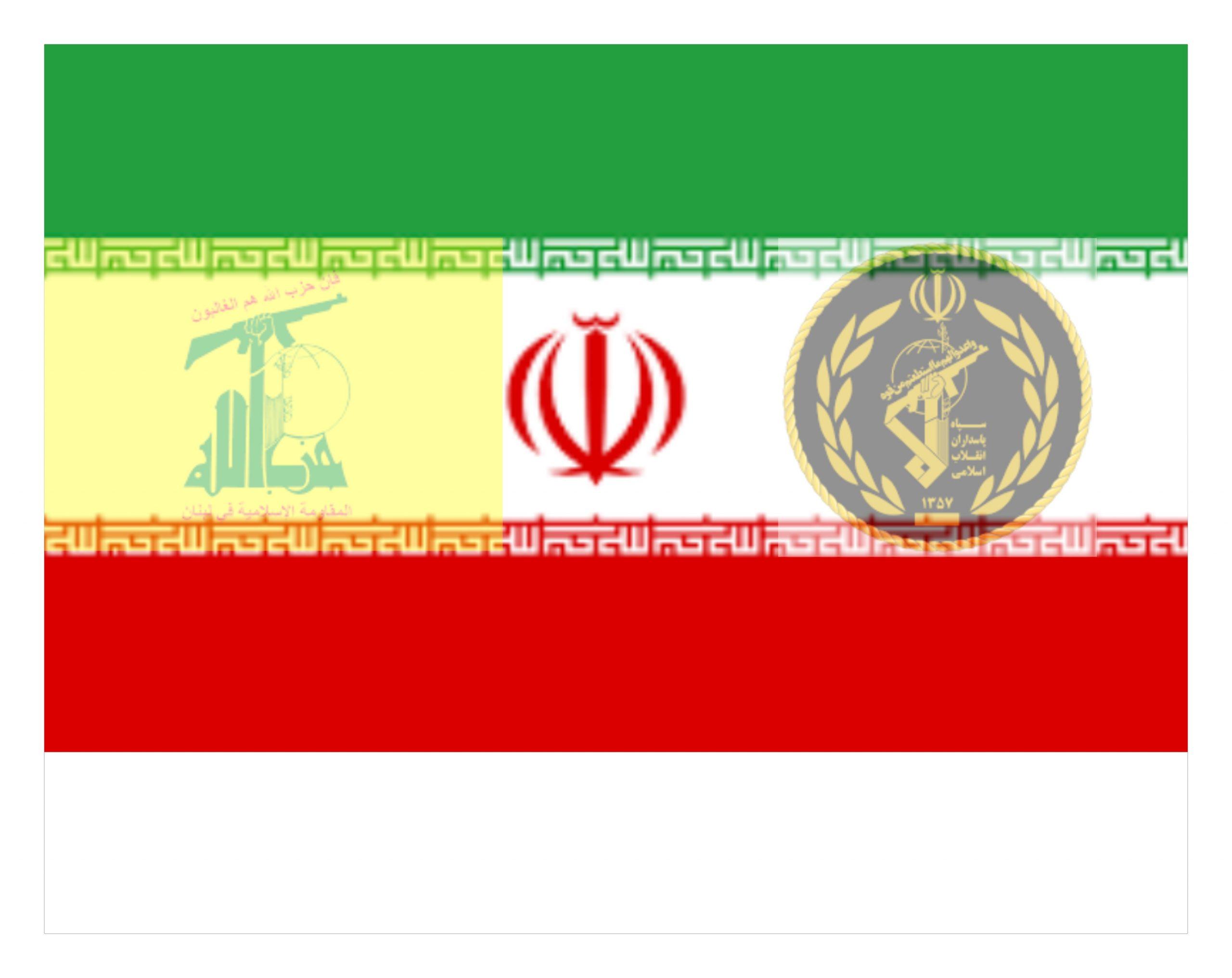 Iran: Vevak, Hezbollah e Forza Quds,  minacce pendenti per l'Europa