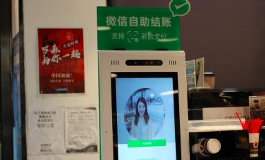 Cina, arresti e censura: così la App WeChat spia i cittadini