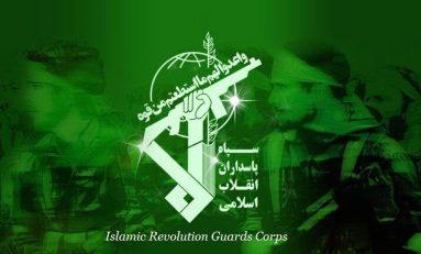 Misterioso furto negli uffici di Damasco dell'Unità 840 iraniana