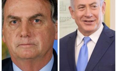 Brazil's President Bolsonaro's proves he stands with Israel and global security