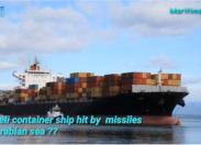 Nave cargo israeliana Lori: coinvolti gli Houthi dello Yemen?