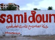 """Samidoun, chi sono """"i terroristi in giacca e cravatta""""?"""