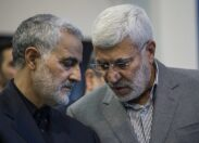 Israele-Gaza: la guerra iraniana combattuta per procura