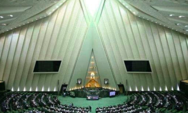 Iran: Ebrahim Raisi e il nuovo governo dei demoni
