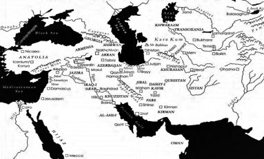Afghanistan: Logics of history